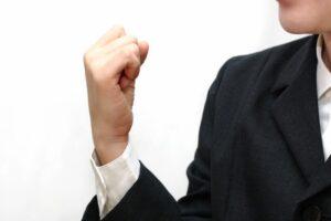 【高利益転売】株主優待せどりで年末商戦で勝利を掴め!おすすめ仕入れ店舗も公開