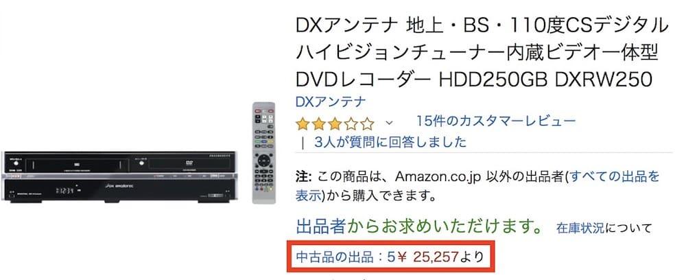 Amazonの画像