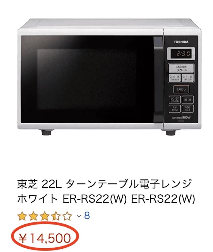 Amazonで販売