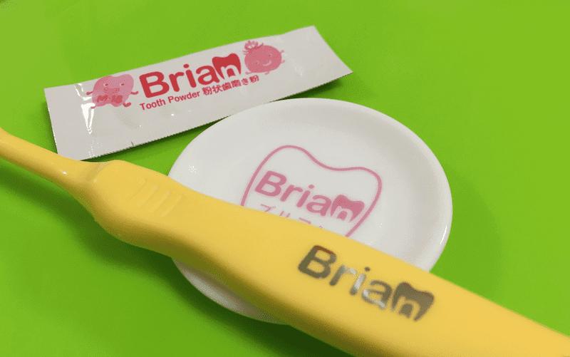 ブリアン(Brian)の正体が1.8%の子供しか持っていない貴重なブリス菌って本当なの?