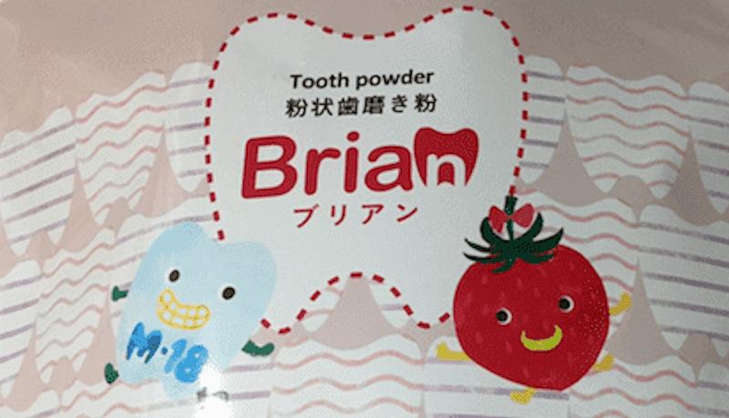 「歯磨きしよう!」じゃなくて、「美味しいのあるよ」と言って歯磨き