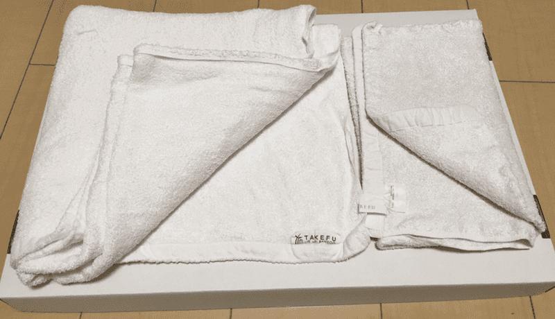いつもバスタオルで体を拭いてるんだけどTAKEFU(竹布)はフェイスタオル以外もあるの?