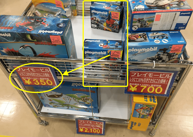 500円ぽっきりのプレイモービルのおもちゃ