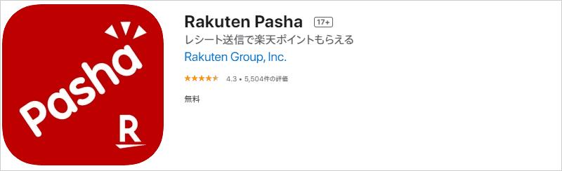 楽天Pasha iPhoneアプリ